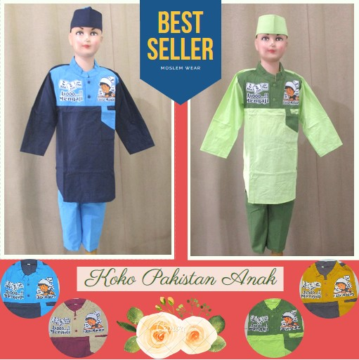 Grosir baju koko pakistan anak laki laki murah tanah abang Baju gamis anak laki murah